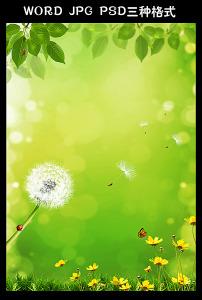绿色春天信纸背景图片