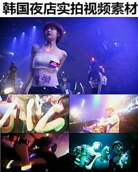 韩国夜店现场实拍视频素材dj派对性感美女
