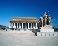 北京/中国著名城市建筑现代都市风景已下载0 次