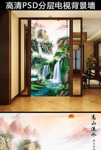 中式山水壁画玄关瓷砖背景墙图片