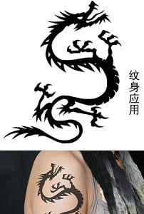 小龙纹身手稿图案大全展示
