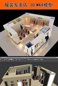 30个罗马柱模型3dmax模型图片