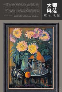 欧式古典艺术花瓶中花卉茶壶静物写.图片