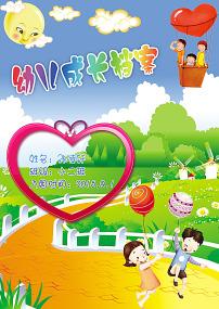 chuzhun成长记录册封面设计tu_