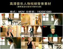型男美女唱歌跳舞视频背景素材