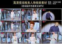 国外美女模特唱歌背景视频素材