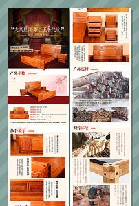 架子床图片素材_架子床图片素材免费下载_架品牌合肥家具图片