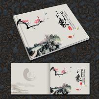 杂志封面设计图片素材_杂志封面设计图片素材