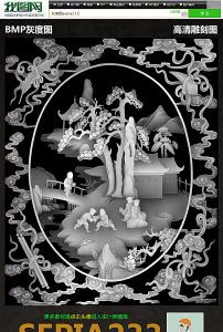 传统祥云盘龙图案玉石木雕精雕灰度图图片
