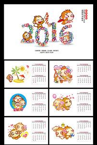2016最新猴年台历日历挂历模板下载(图片编号:)图片