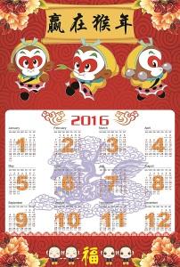 2016炫彩风格赢在猴年模板下载(图片编号:14480864)图片