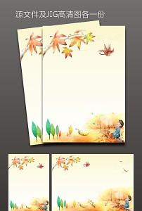 秋叶秋天枫树枫叶林荫道背景落叶风景挂图图片