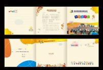 节目单毕业晚会折页模板下载(图片编号:12135373)图片