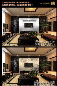 中式古典客厅电视背景效果图场景样图片