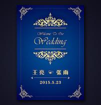 宝蓝金色婚礼水牌cdr设计源文件图片
