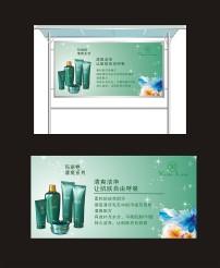 编号极直销行业化妆品设计模板下载(图片无限光线美容矢量图片