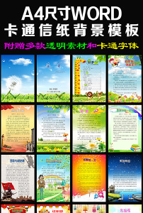 蓝色清新蒙古族主题民族风ppt动态模板图片