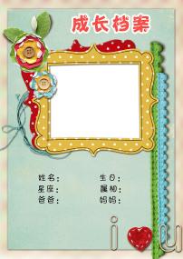 小学生幼儿成长档案手册封面模板p.图片