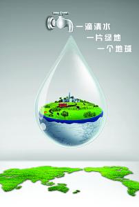 幼儿园节约用水珍惜粮食标语图片