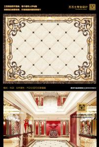 欧式花纹高清分层大理石纹陶瓷地砖拼花图片