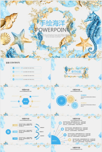 卡通动物世界边框精美华丽信纸模板图片