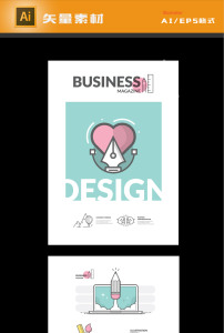 简约简笔画卡通插画企业画册钢笔商务科技