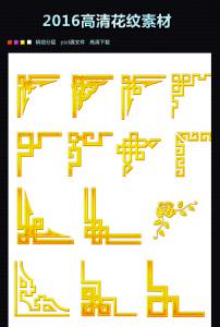 高清精美中式边框图片下载psd素材图片