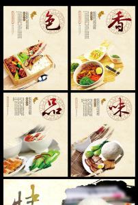 中国饮食文化论略,图片尺寸:1024×344,来自网页:http://jjs.xue63.