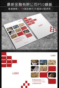 A3封面设计_A3封面设计模板下载_A3封面设计