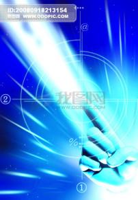 创意 设计 素材/科技 创意概念抽象设计光影线条元素 数字 广告素材大辞典