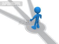 图片素材 小人物/3D小人物在分叉路口图片素材