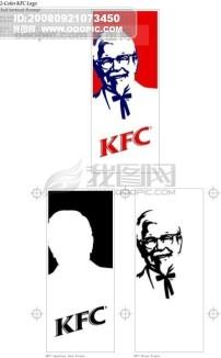 KFC肯得基 肯德基 矢量CDR-肯德基LOGO模板下载 771140