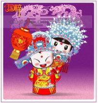 卡通/13 Q版卡通中国古装新婚娃娃
