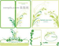 素材 绿色植物/绿色植物边框矢量素材