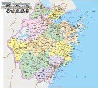 地图 浙江省/浙江省地图AI文件矢量浙江地图