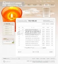 网站模板下载 个人网站模板 企业网站模板 免费