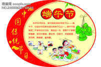 幼儿园重阳节节庆活动_