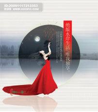 女性 长裙/红色长裙女性
